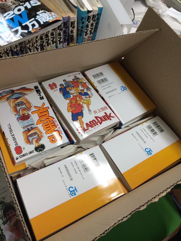 生まれて初めて注文した漫画全巻セットが届いた。自分の本だけど… http://t.co/3tJSrpbkhC