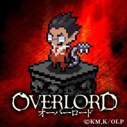 オーバーロード Tvアニメ公式 デミウルゴス A ノーマル のアイコンを公開しました こちらの告知ツイートが50rtされると B ポーズ のアイコンを追加でupいたします 炎獄の造物主 Overlord Anime Http T Co 7txpfwumlo