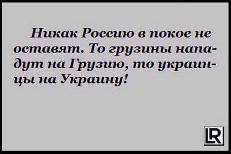 """Путин: """"У России не может быть агрессивных планов - спорные вопросы мы стремимся решать политическим путем"""" - Цензор.НЕТ 210"""