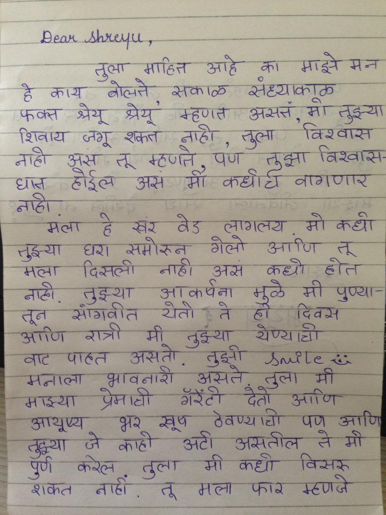 clash of thunder on twitter love letter written by our office boy