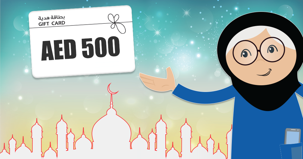 Carrefour Uae On Twitter Tag Someone Who Deserves To Win 500 Aed