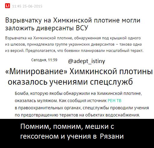Россия отреагирует на усиление НАТО, - глава Совбеза РФ Патрушев - Цензор.НЕТ 2716