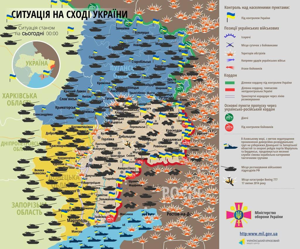 Боевики нарушают режим тишины на всех направлениях: треть провокаций сопровождается использованием тяжелого вооружения, - спикер АТО - Цензор.НЕТ 8223