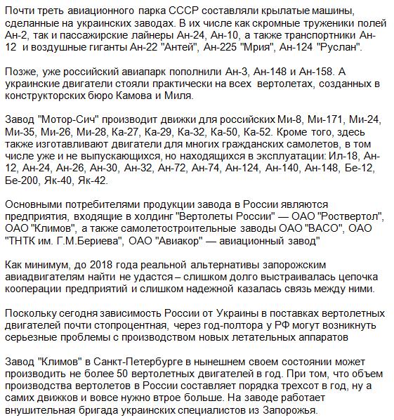 РФ хочет заставить украинцев создать на Донбассе анклав со всеми рычагами управления, - Кучма - Цензор.НЕТ 9933