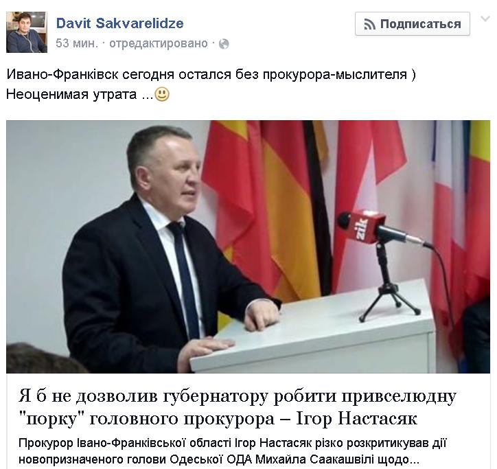 МИД направляет в Москву дипломата для защиты прав граждан Украины - Цензор.НЕТ 1124