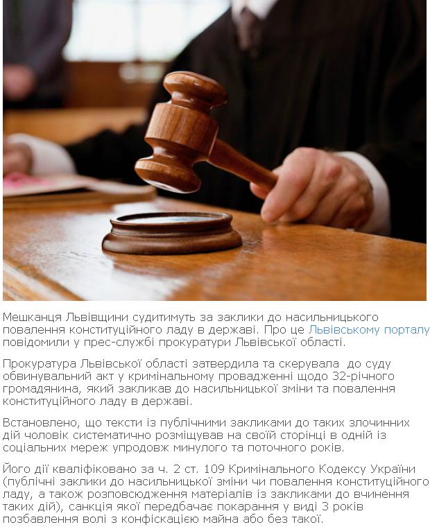 В Харькове обстреляли еще одну маршрутку, пострадавших нет, - МВД - Цензор.НЕТ 6469