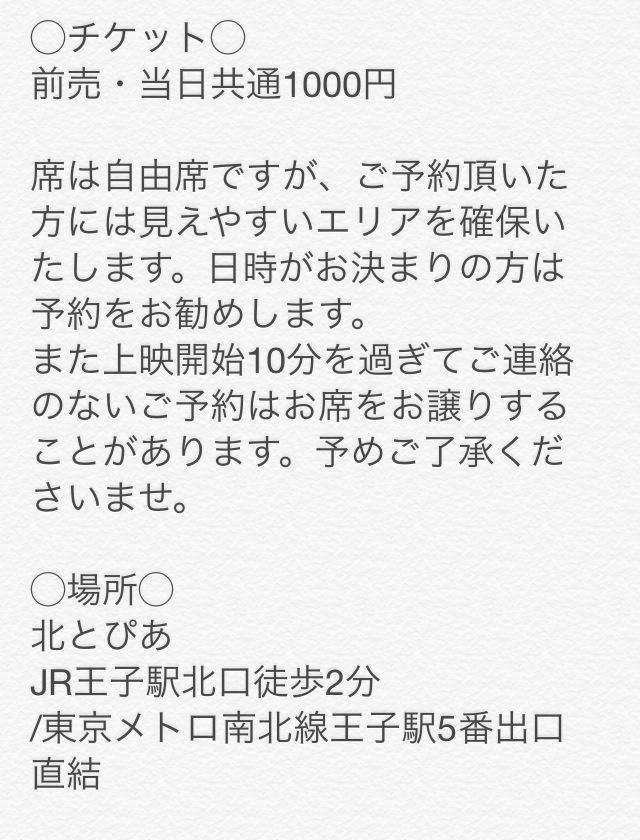 水樹洵 (@mizuki_jun) | Twitter
