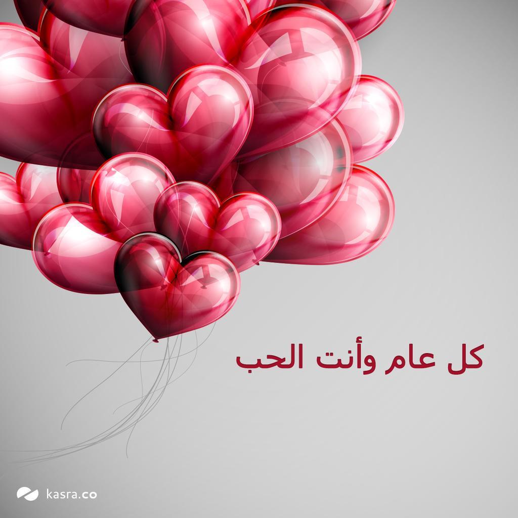 صور عيد ميلاد حبيبي أجمل 5