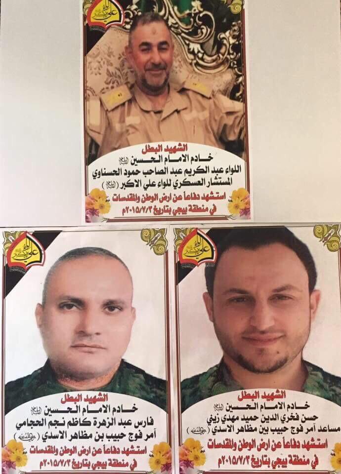 رد: اخبار معارك تحرير بيجي اليوم