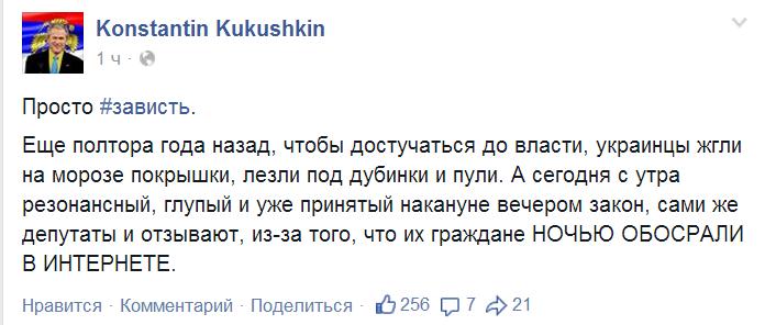 Рада одобрит изменения в Конституцию в части децентрализации до средины июля, - Порошенко - Цензор.НЕТ 1511