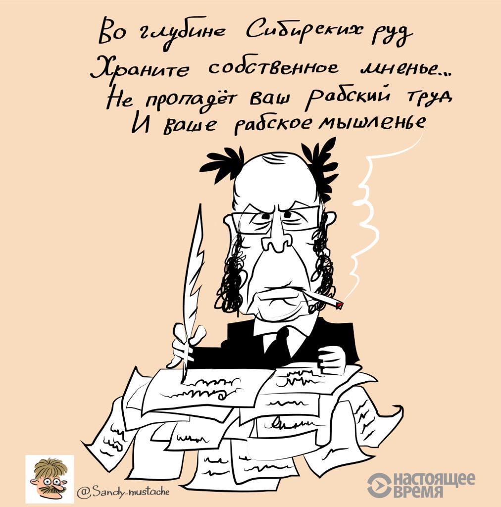 Сегодня в РФ начнется суд над украинским режиссером Сенцовым - Цензор.НЕТ 9731