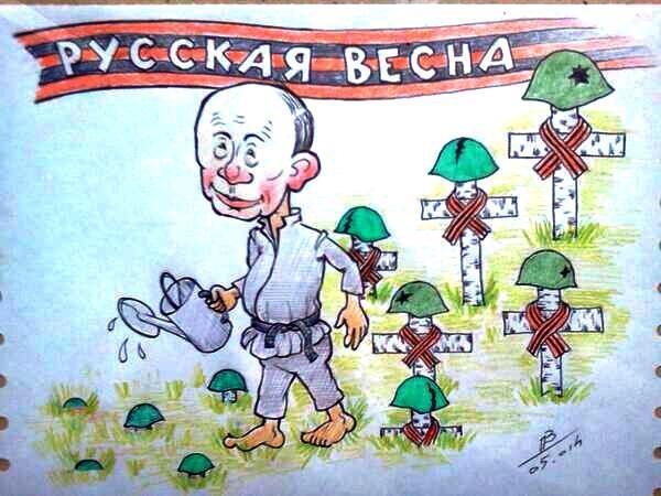 В Мариуполе появился новый боевой батальон, - Аброськин - Цензор.НЕТ 1274