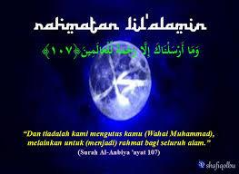 Islam Itu Rahmatan Lil Alamin - AnekaNews.net
