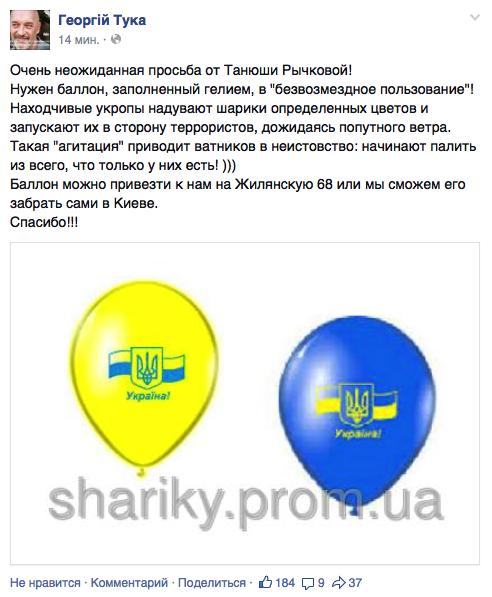 """Волонтеры """"Сестри Перемоги"""" закрыли потребность артиллеристов 55-й бригады в технике - Цензор.НЕТ 5843"""