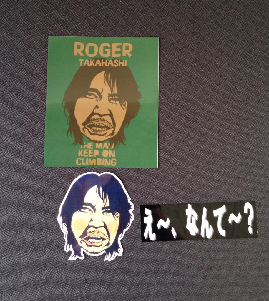 """ロジャーステッカー作ってまいました!顔バージョン2種に""""難聴""""の迷ゼリフバージョンの計3つセットで¥500、スマホケースやあらゆる物に貼るも良し、お気に入りのアルバムジャケットをコーディネートするも良し。わしのライブ会場で販売します! http://t.co/pJYdJY7EJq"""