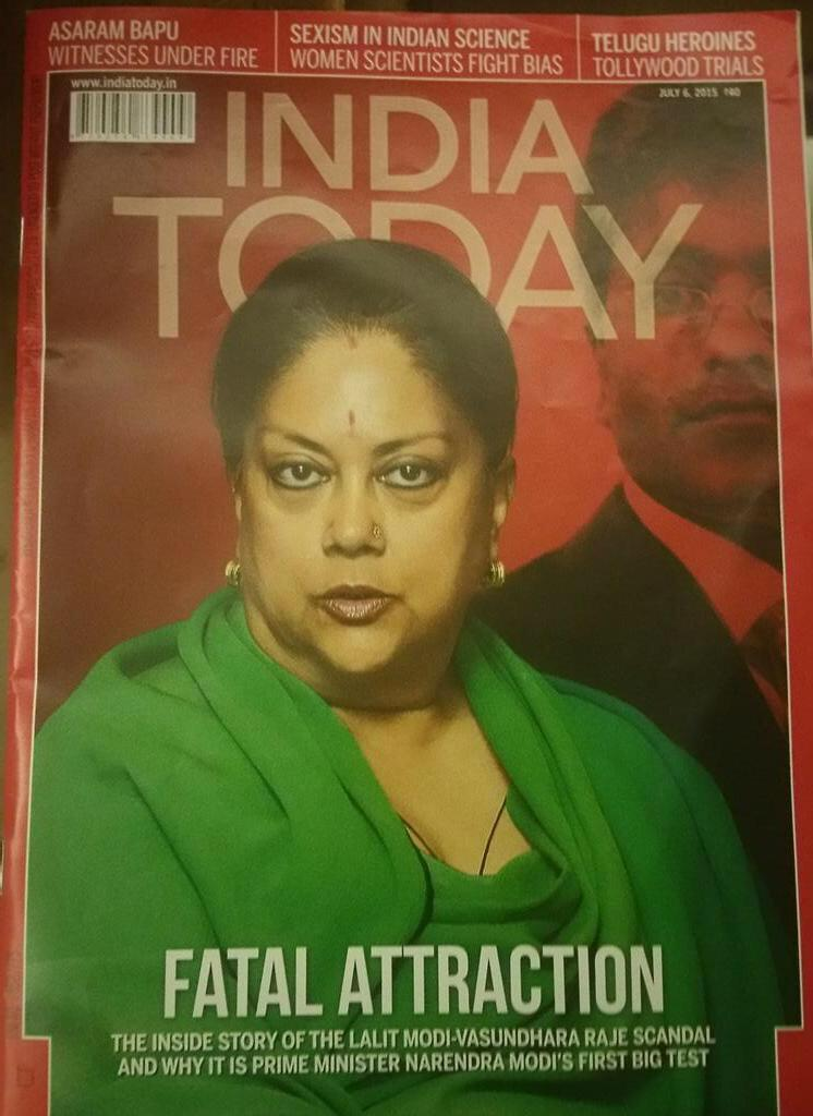 This India Today cover is very lowly by any standards. #Shame (via @shilpitewari ) http://t.co/AkNKY0SqQF