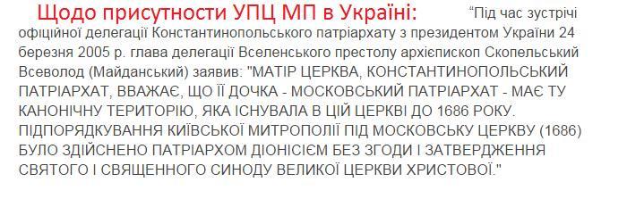 В штабе АТО подтвердили гибель и ранения украинских воинов в районе Авдеевки - Цензор.НЕТ 6465