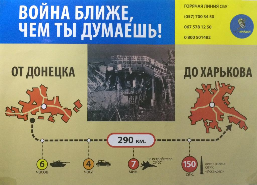 Неизвестные ночью подорвали железнодорожный путь в Попаснянском районе, - Москаль - Цензор.НЕТ 7809