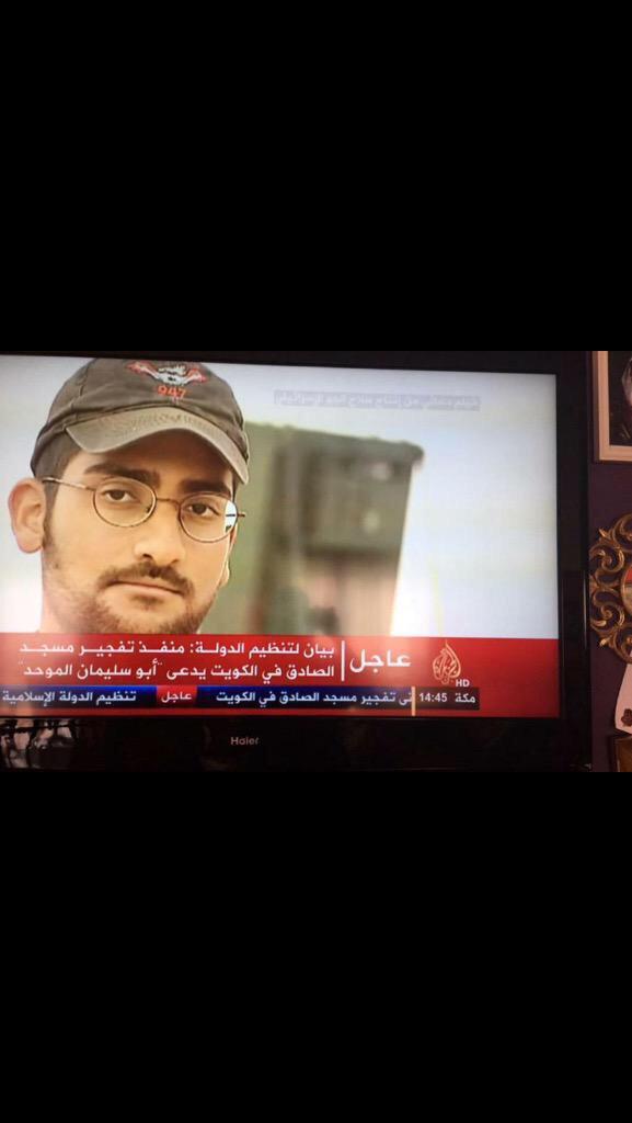 هالشخص استشهدو اخوانه بالمسجد من عايلة الشواف مو نفس ماقالت الجزيرة انه اهو الارهابي رتويت #انفجار_مسجد_الامام_الصادق http://t.co/vfaQPyWsFE