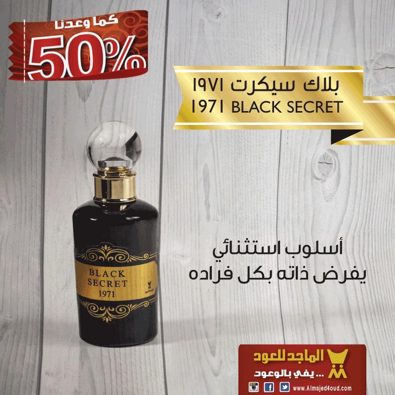 ef9938776 شركة الماجد للعود on Twitter: