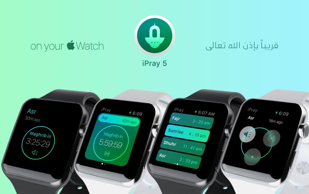 iPray 5: Coming Soon http://t.co/OdGnYtbMYO