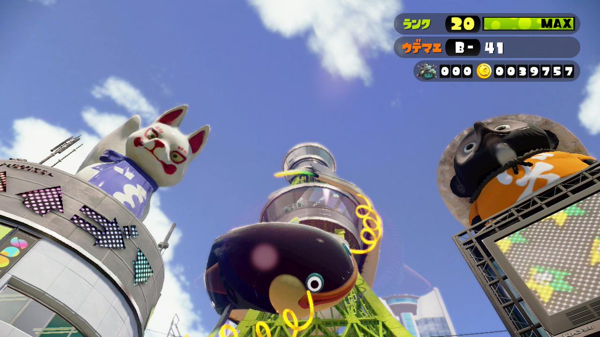 壮大な仕込みだったと申すか #Splatoon #WiiU http://t.co/dHJCI4uZjU