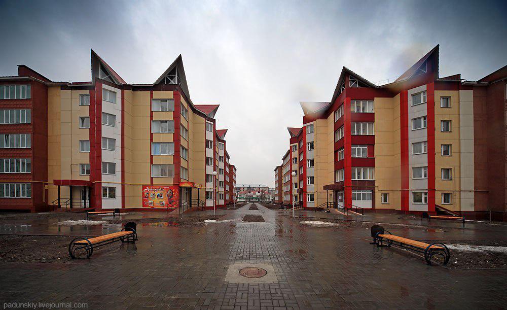 Картинки белоярский район