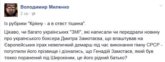 Шокин: Буду настаивать на снятии неприкосновенности и задержании Чернушенко - Цензор.НЕТ 1318