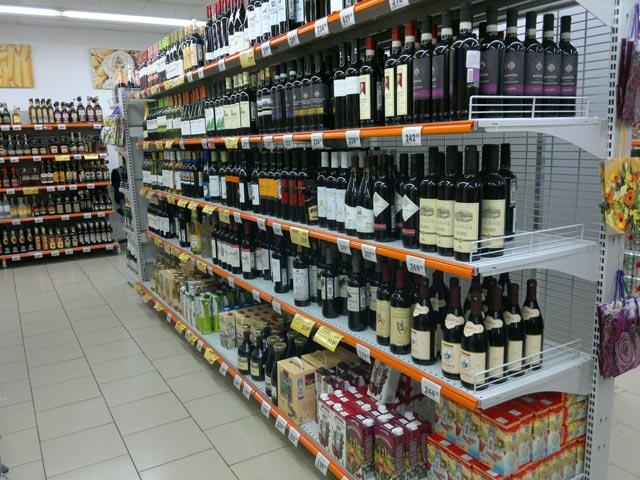 импорт вина