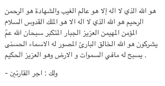 يغفر لك ٧٠ الف ملك http://t.co/c9brj8G99L
