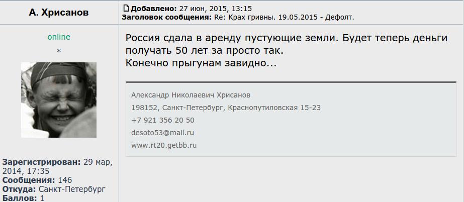 На Сумщине на границе с Россией обнаружен подпольный трубопровод для контрабанды нефтепродуктов - Цензор.НЕТ 3508