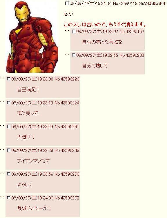 アイアンマンやる度にこれ思い出してダメ http://t.co/OW9vIaNblX