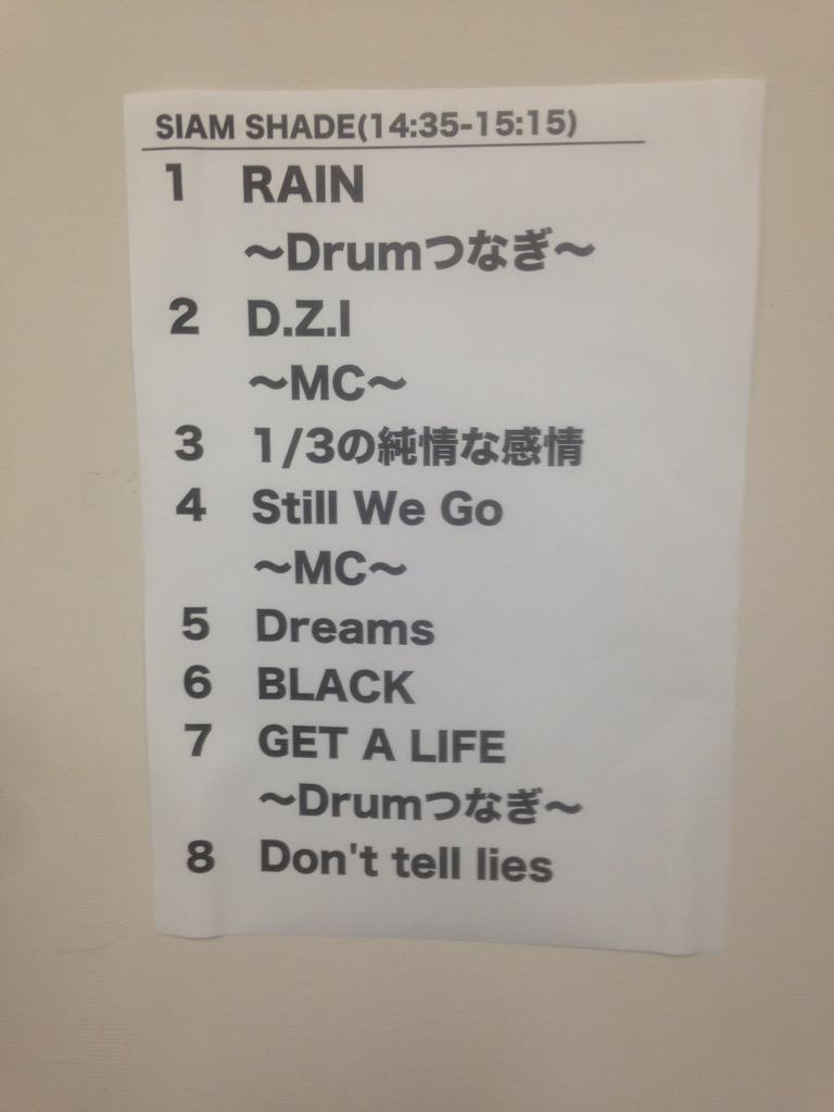 LUNATIC FEST. 初日!皆様、本当にお疲れ様でした!日本最高峰の超狂ロックフェスに参加できて光栄です。(*^_^*)y みんな10/18 SIAM SHADE 20周年さいたまスーパーアリーナ・ライブも是非観に来てね♪ http://t.co/ZKxfONrNQX
