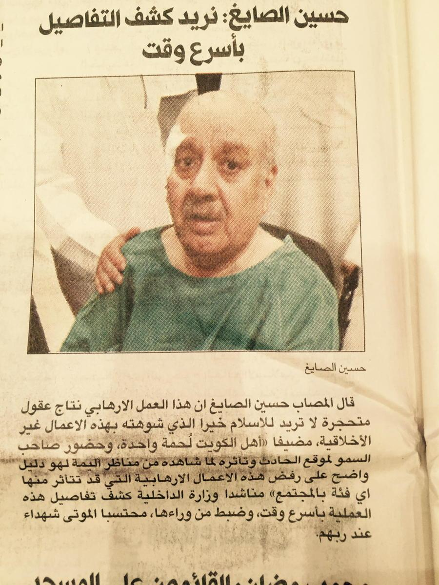 خطاك السو عمي العزيز http://t.co/FFeQHmsKx7