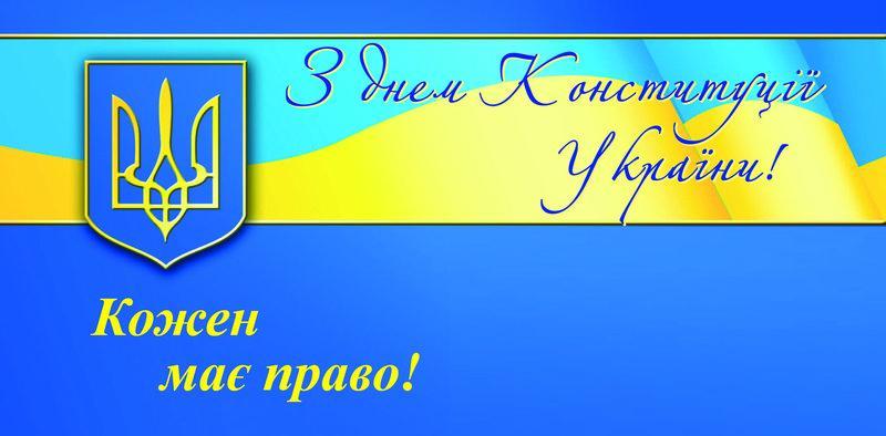 Главная задача конституционной реформы - приблизить систему управления к людям, - Порошенко - Цензор.НЕТ 6794