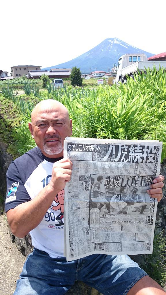 今日の日刊スポーツ見たぞ! 浦和 武藤、ゴールを決めてLOVEポーズ!! なかなか様になってたぞ! 今度一緒に飯でも食おう! http://t.co/aDOSpHTVKv