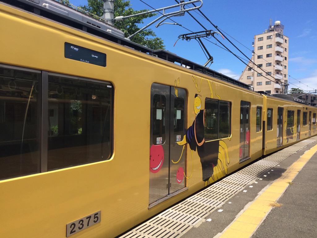 KORO-TRAIN特別走行、第1回目の走行が完了しました!お出かけ日和の青空!KORO-TRAINは豊島園でひと休み中です。 #暗殺教室 pic.twitter.com/rC1zALu5m8