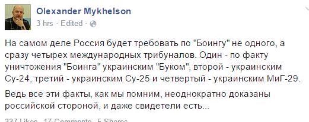 Штайнмайер: Дружба Евросоюза с Россией зависит от Украины - Цензор.НЕТ 2166