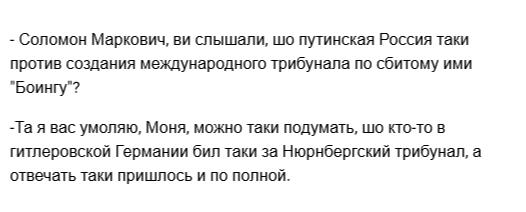 Евросоюз и Китай поддерживают территориальную целостность и суверенитет Украины, -Туск - Цензор.НЕТ 575