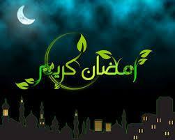 Penjelasan 3 Fase Ramadhan Rahmah Maghfirah Dan Itqun Minan Nar - AnekaNews.net