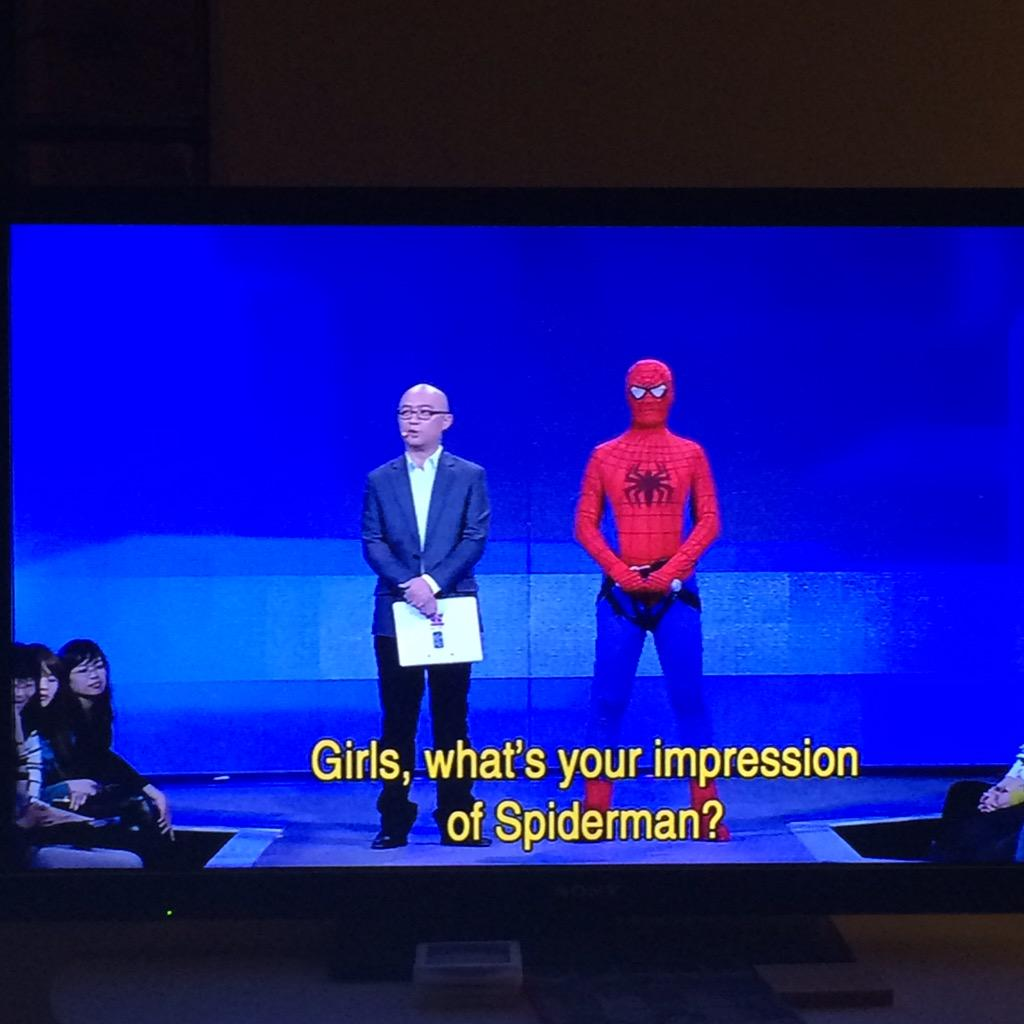 So this is actually happening #IfYouAreTheOne http://t.co/HpO4quvORv