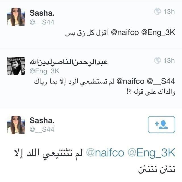 مايحتاج يكون نقاشك هادف عشان تفوز….