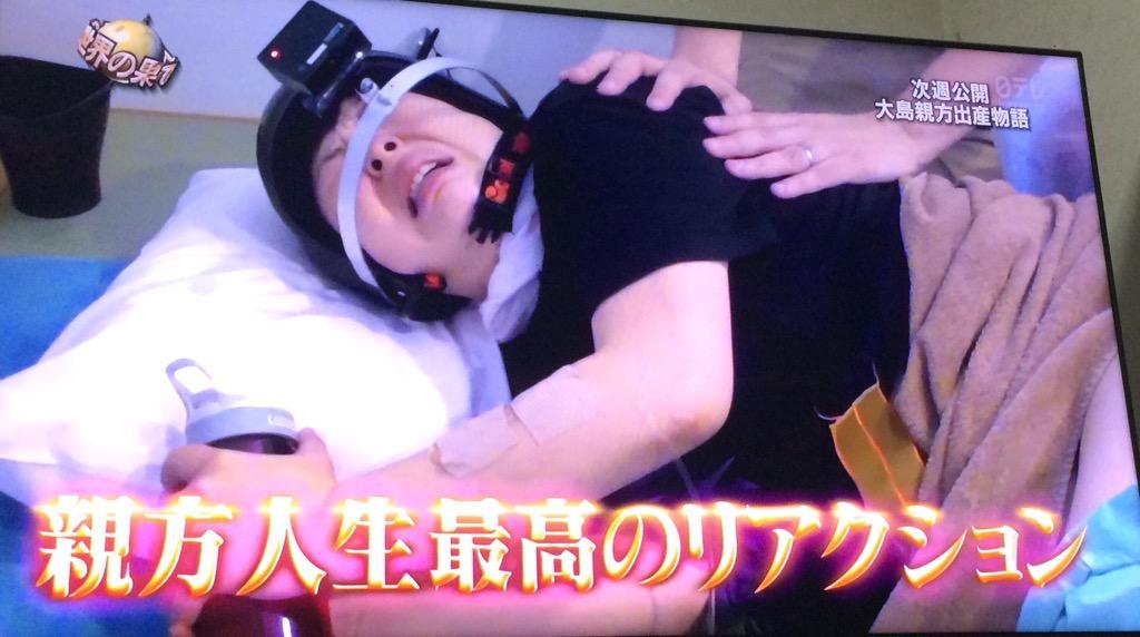 【悲報】森三中・大島美幸さん、出産光景をヘルメットカメラで撮影 イッテQで放送へ → 批判殺到