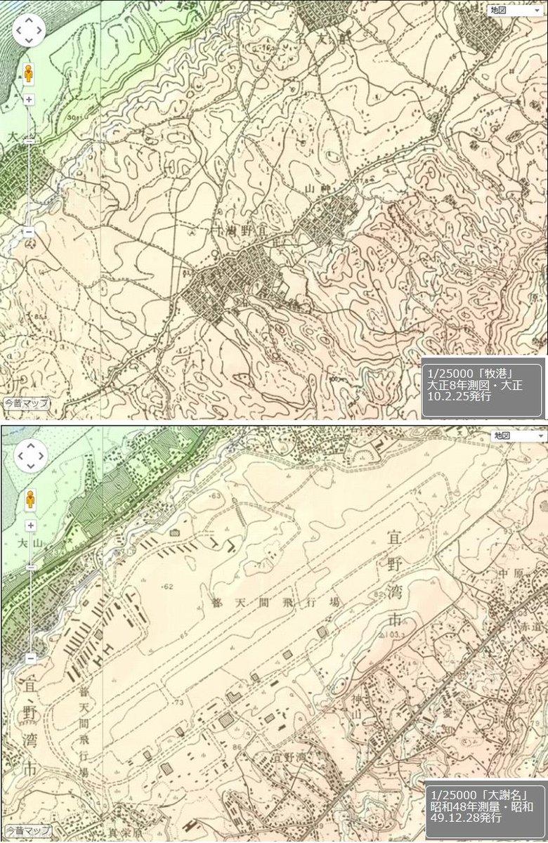 地図は雄弁です。妄言作家はこの地図を見よ。「今昔マップ on the web」より。http://t.co/eMBwF7CzPb 沖縄本島南部編をご覧ください。それを使って並べました。#普天間飛行場 http://t.co/LcEVrc7Stn