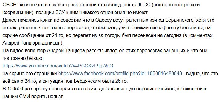 В результате обстрела Авдеевки ранен мирный житель, - МВД - Цензор.НЕТ 6168