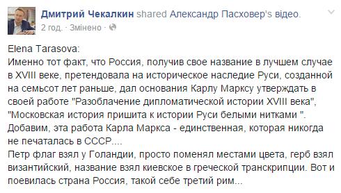 Славянск и Краматорск отпраздновали годовщину освобождения от российско-террористических группировок - Цензор.НЕТ 4267