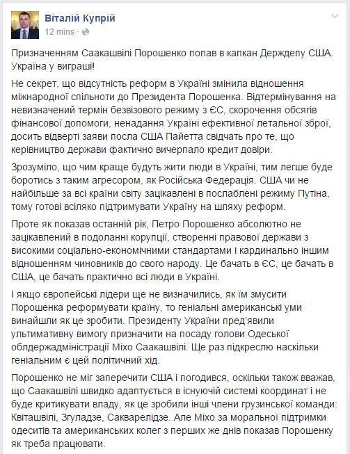 СБУ задержала на Луганщине террористическую группу, действующую по указанию спецслужб РФ - Цензор.НЕТ 681