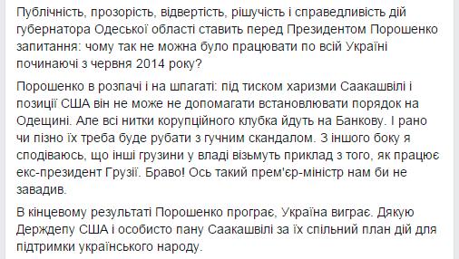 СБУ задержала на Луганщине террористическую группу, действующую по указанию спецслужб РФ - Цензор.НЕТ 7417