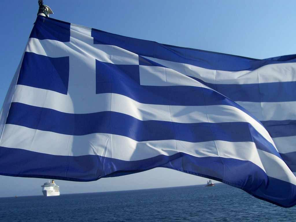 Domani Borsa e Banche Grecia chiuse