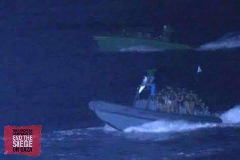 """صورة: الزوارق الحربية """"الإسرائيلية"""" تحاصر سفينة #ماريانا السويدية المتجهة لقطاع #غزة لكسر الحصار #احموا_اسطول_الحرية http://t.co/VgirbGrT7f"""